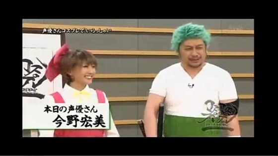 #20:声優ゲスト:今野宏美(小神あきら「らき☆すた」/ねこ娘(5代目)「ゲゲゲの鬼太郎」)