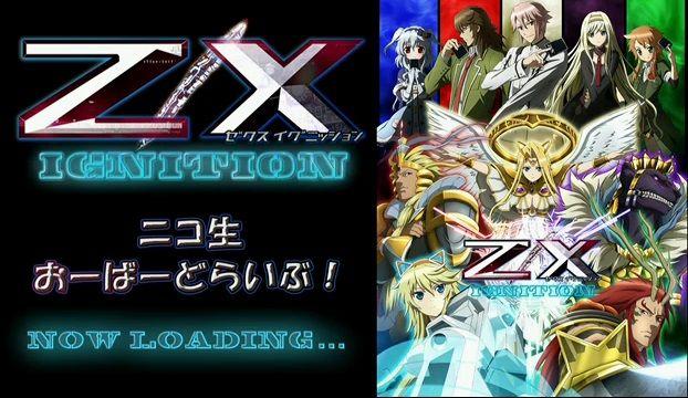 TVアニメ「Z/X IGNITION」ニコ生おーばーどらいぶ!最終回