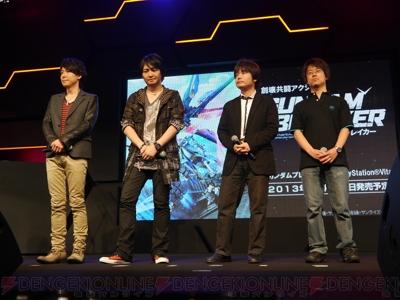 TGS2013 『真・ガンダム無双』、『ガンダムブレイカー』スペシャルステージ