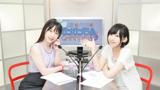 佐倉と内田のガンガンGAちゃんねる 第4回(2014年7月10日配信)