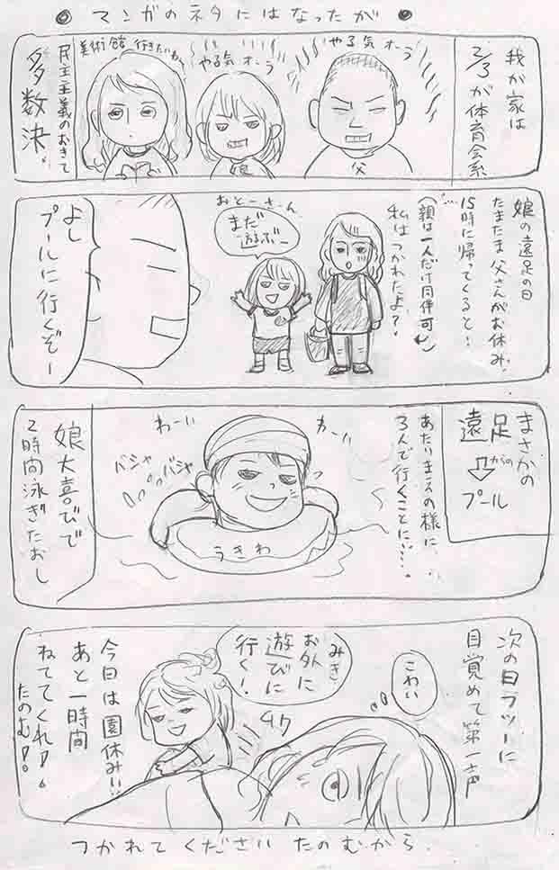 20140501-3.jpg