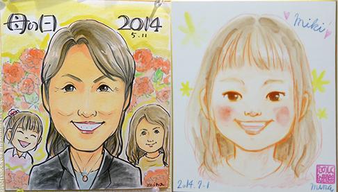 20140723-5.jpg