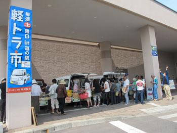 20140726_軽トラ市1