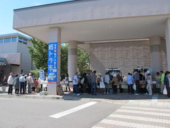 20140830_軽トラ市1