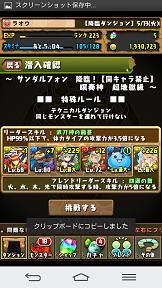 サンダル1[1]