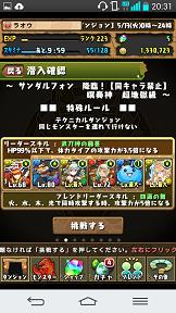 サンダル3[1]