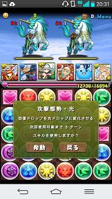 サンダル31[1]