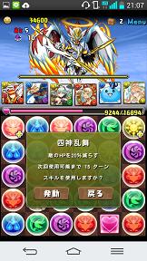 サンダル7[1]