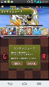 サンダル10[1]