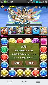 サンダル13[1]