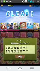 サンダル15[1]