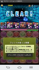 チャレンジ(プローセル)5[1]