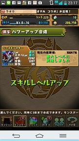 ジーク3[1]