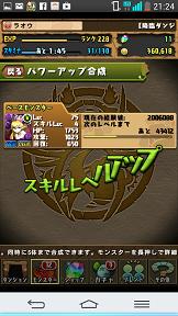 リリス2[1]