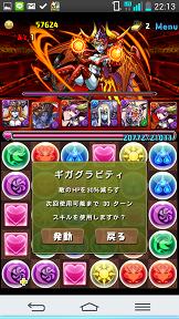 ヘラウルズ2[1]