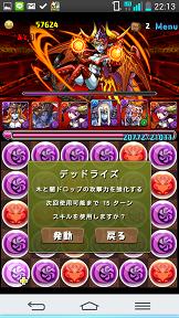ヘラウルズ4[1]