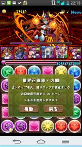 ヘラウルズ3[1]