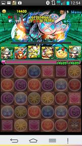 水の神秘龍7