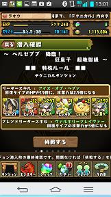 ベル1[1]