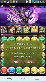 ベル10[1]