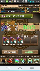 神羅3[1]