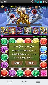 星矢7[1]