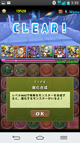 星矢9[1]