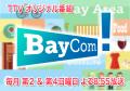 BayCom_main_J.png