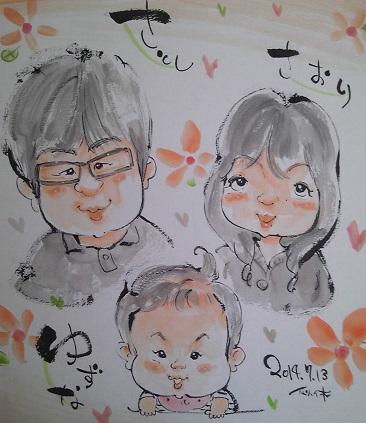suzuki1-35.jpg