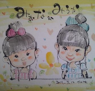 suzuki4-30pa.jpg