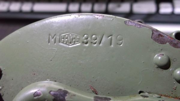 20140719 (3)