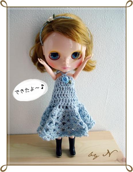 n_doll5.jpg