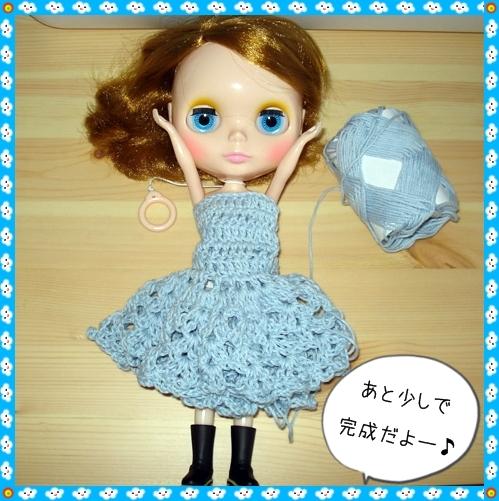 n_dress2k.jpg