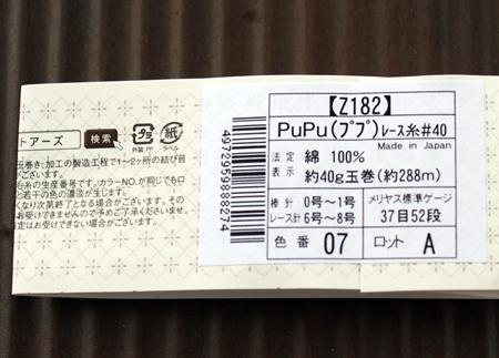 pupu5.jpg