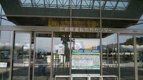 20140513a.jpg