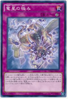 card100017829_1.jpg