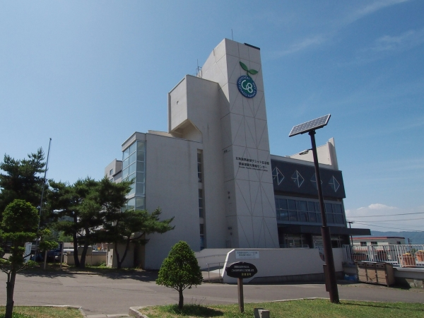 Usuzan High School