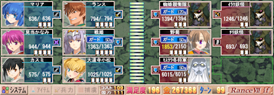 エゾ第一戦