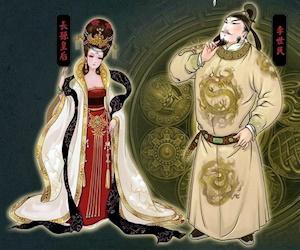 太宗と長孫皇后