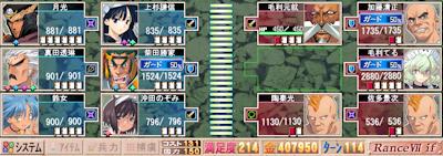 丹波防衛戦