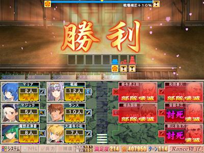 姫路第一戦勝利
