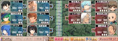 姫路第二戦