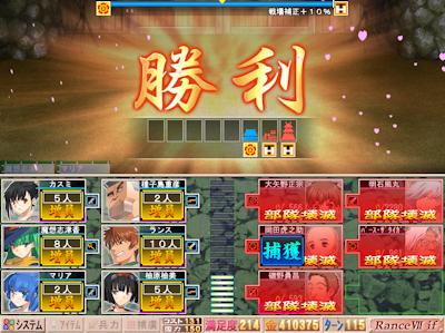 姫路第二戦勝利