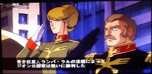ゲーム版のラルとハモン