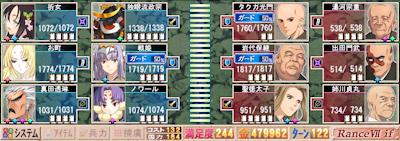 姫路防衛戦