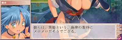 島津の至宝・黒姫