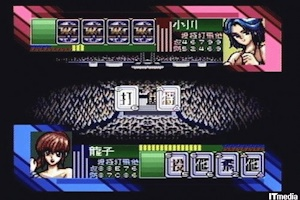 スーパーレッスルエンジェルスゲーム画面その11