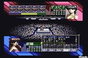 スーパーレッスルエンジェルスゲーム画面その12