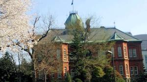 赤煉瓦庁舎