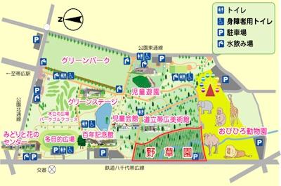 緑ヶ丘公園地図